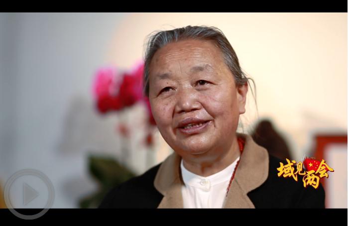 【视频】域见两会:西藏藏医药产业追梦人 ——雷菊芳