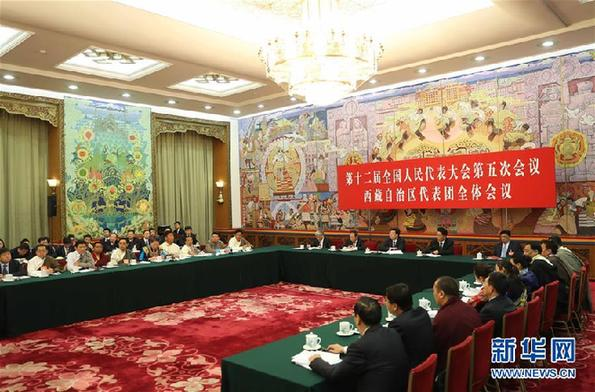 Over 1,700 ethnic, religious activities peacefully held in Tibet
