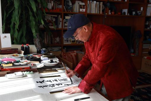 域见两会:韩书力人物专访