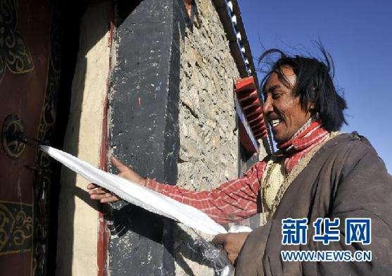 Tibet investiert 300 Milliarden Yuan für Bevölkerung