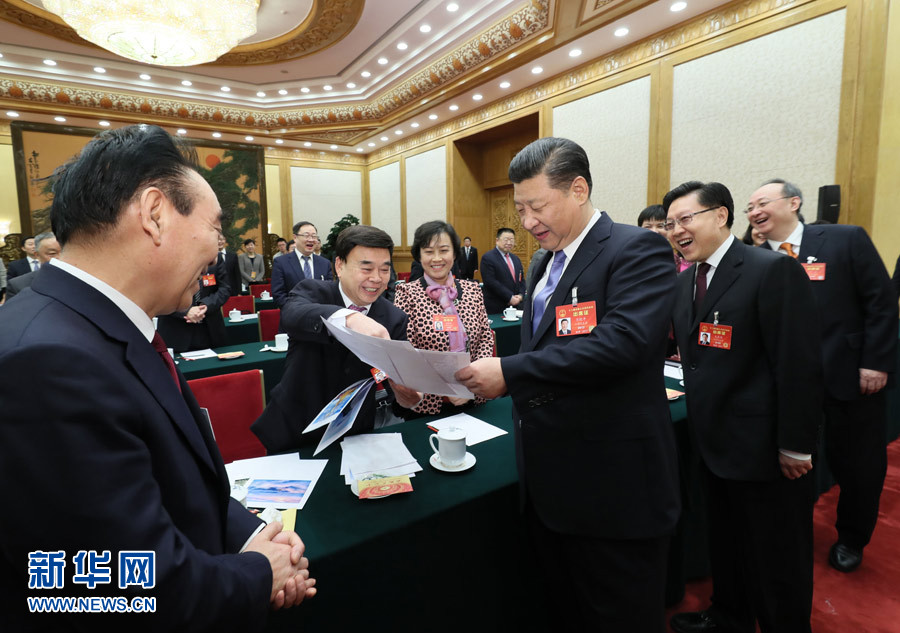 Xi Jinping: Leader of China's great revival