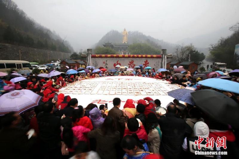 Tonnenschwere Daodejing-Geburtstagstorte für Laozi