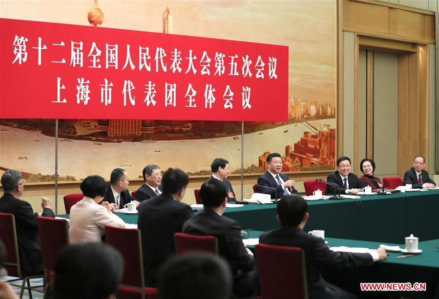 Xinhua Insight: China pushes for fair, inclusive global governance