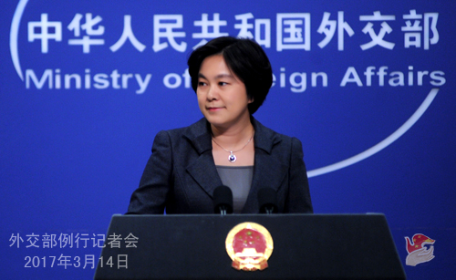 China, U.S. maintain contact on exchanges between presidents: FM spokesperson