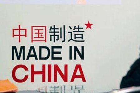 """铸就""""中国制造""""的""""金牌品质""""--国家质检总局负责人回应质量热点问题"""