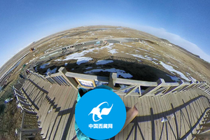 VR图片|黄河九曲第一湾