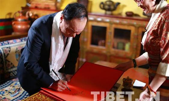 Tibet: Vorsitzender Tibets Che schrieb CTO eine Widmung