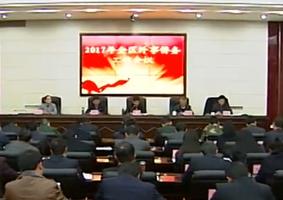 姜杰出席西藏自治区外事侨务工作会议