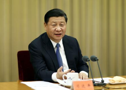 Xi calls for greater reform efforts