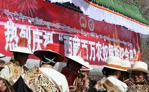 纪念西藏百万农奴解放58周年:党的恩情永难忘