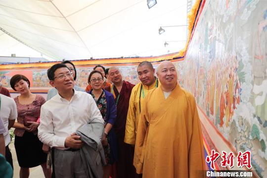 Riesiges Thangka auf Boao-Forum