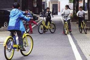 """别让共享单车沦为""""危险玩具"""""""