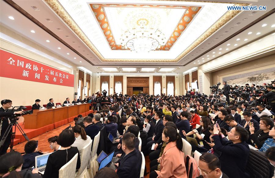 Top political advisory body holds press conference ahead of annual session