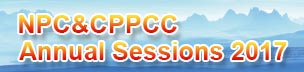 NPC&CPPCC Annual Sessions 2017