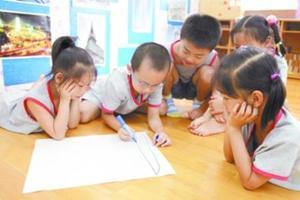 改革创新流动儿童教育事不宜迟
