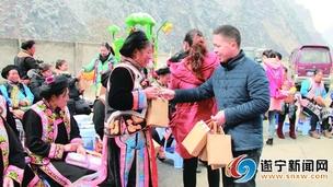四川省遂宁市第四批援藏工作组理县援藏纪实