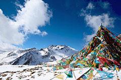 Late Spring snow scenery of Lhoka, Tibet