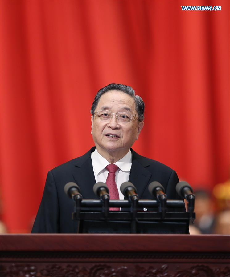 "China Headlines: ""Conformity"" a keyword as China raises curtain for political high season"