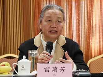 雷菊芳委员:建议优先制定民族药经典名方目录