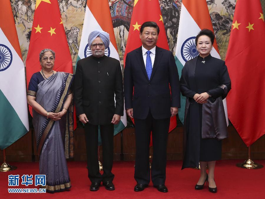 Beijing concerned over Dalai Lama border visit
