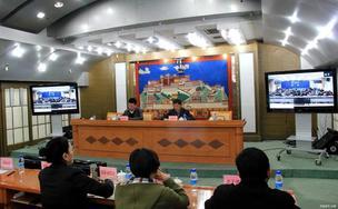西藏组织参加全国群众体育工作电视电话会议