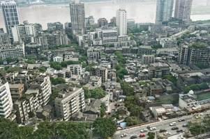 重庆市通报3起违反中央八项规定精神典型问题