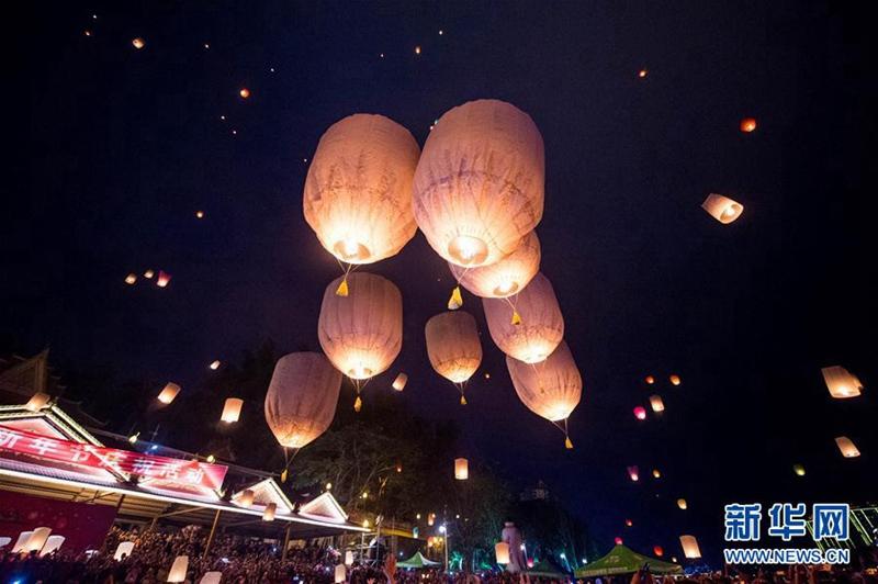 Dai-Völker feiern ihr Neujahrfest