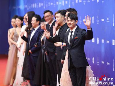 7. Beijing International Filmfestival eröffnet