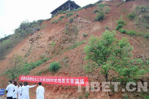 山区遇大雨发生山体滑坡怎么办?贵州从江开展地质灾害应急演练
