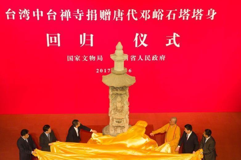 Tang-Steinpagoden kehren ins Festland-China zurück