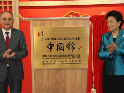 Liu Yandong enthüllt ersten China-Pavillon in Ankara