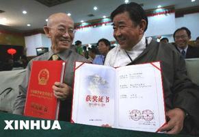 """了解西藏就不得不看的中国藏研""""珠峰奖""""作品"""