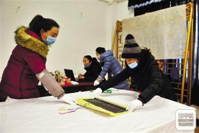 西藏自治区今年将申报革命文物维保项目