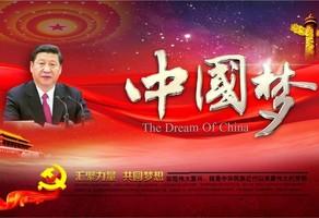 中国特色社会主义 只有在党的领导下才能继续推进