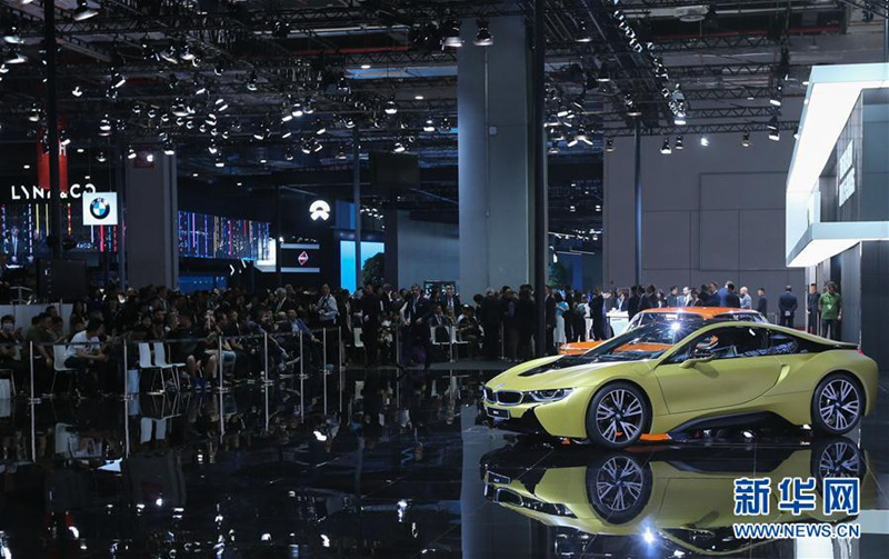 Auto Shanghai 2017 eröffnet