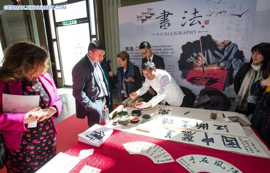 "Ausstellung ""Beautiful China, Picturesque Zhejiang"" in Genf veranstaltet"