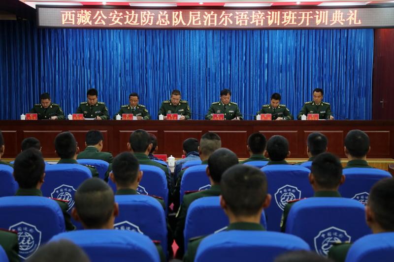 Border troops in Tibet learn Nepali