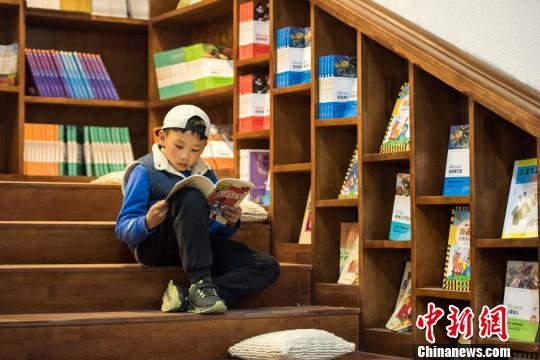 Tibet's first multifunctional book plaza opens