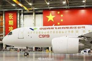 大飞机载动中国制造一飞冲天