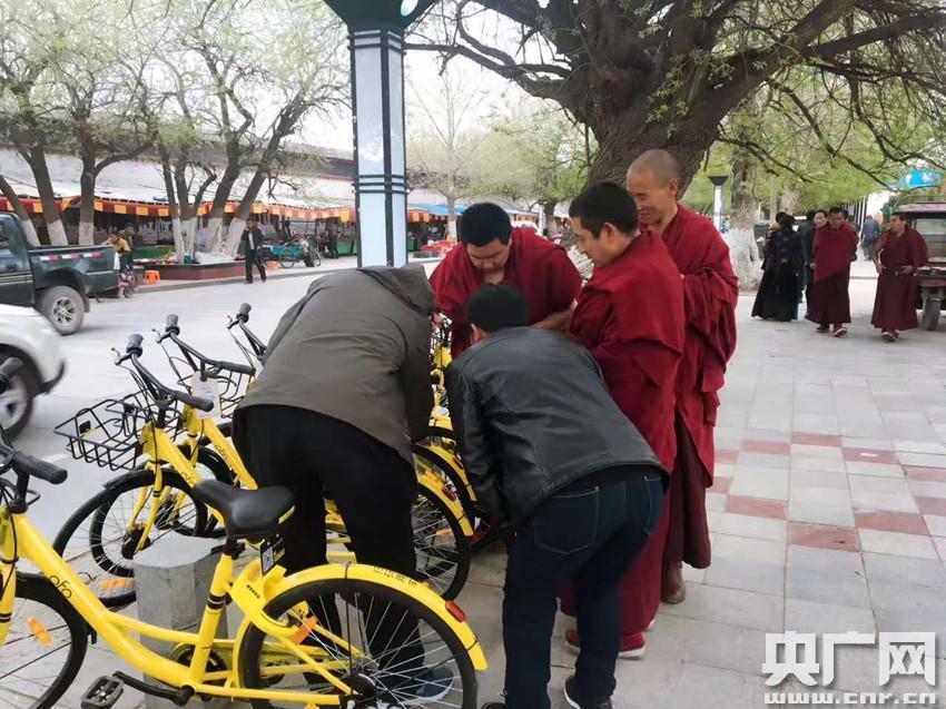 Mieträder nun auch in Xigazê verfügbar