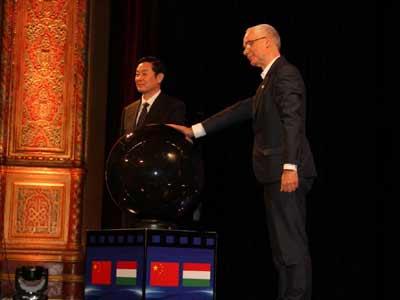 Ausstellung chinesischer Filme in Ungarn