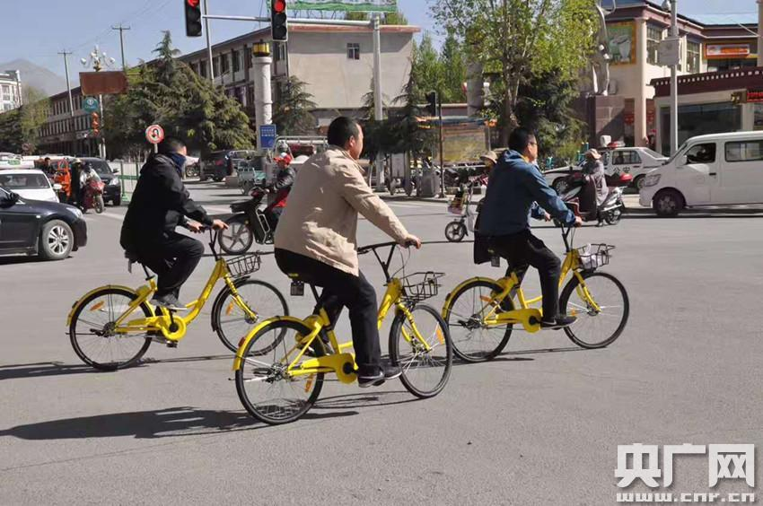 Bike-sharing service launched in Shigatse