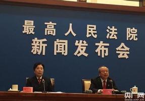 知识产权司法保护纲要发布