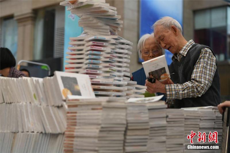 Chinaweite Feierlichkeiten zum Weltlesetag 2017