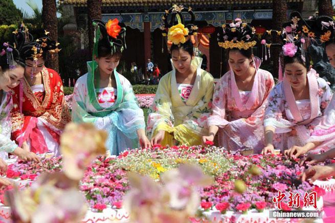 Blumenfest in Henan