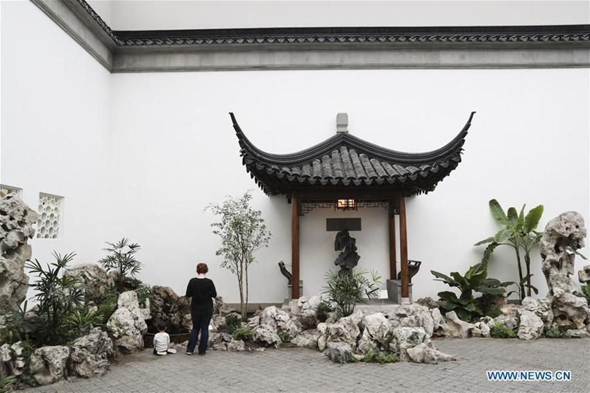 Chinesischer Garten in New York