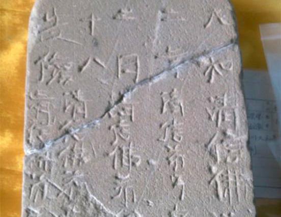 Buddha-Relief aus Nördlichem Zhou in Gansu entdeckt