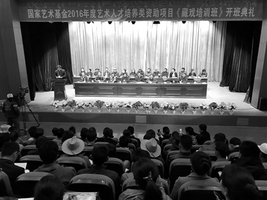西藏基层公共文化骨干培训班在蓉开班