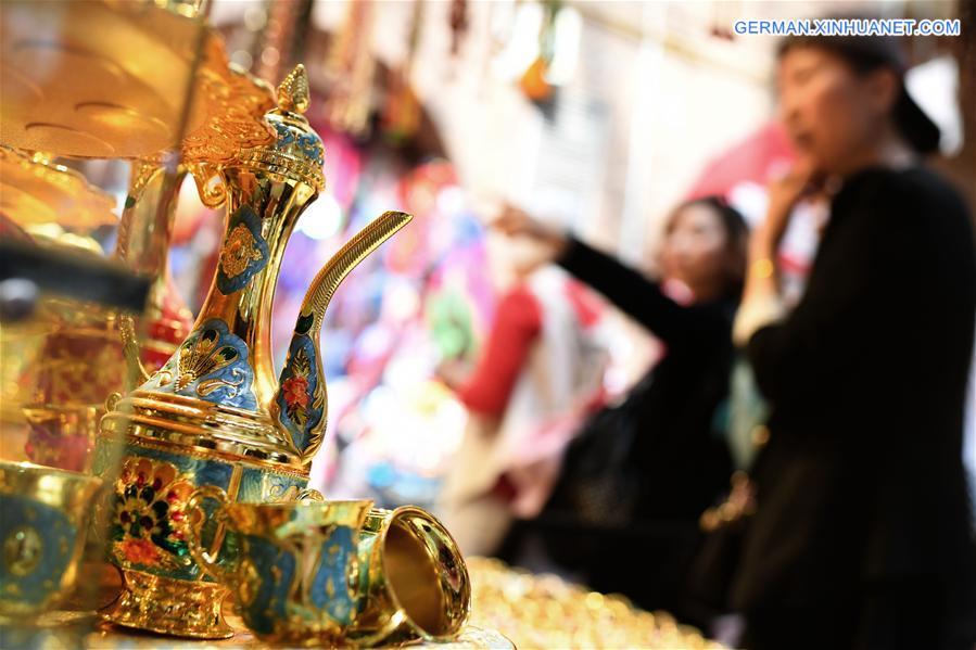 Bazaar in Xinjiang zieht mehr als 80.000 Menschen an