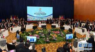 """东盟峰会""""主席声明""""提前曝光 谈南海今年相对缓和"""